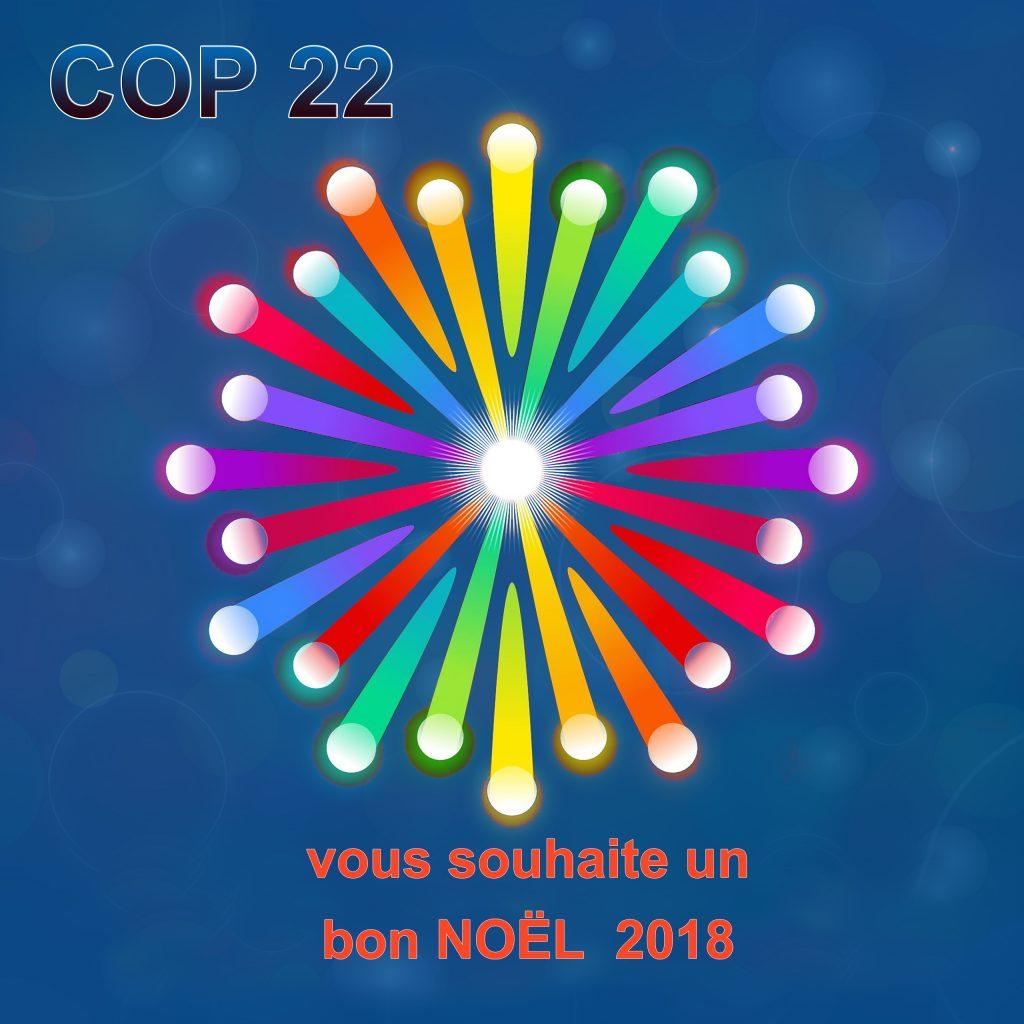 bon noël 2018